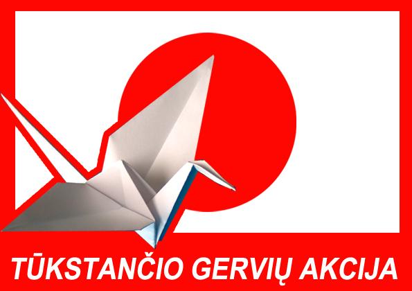 GERVIU AKCIJA (1)