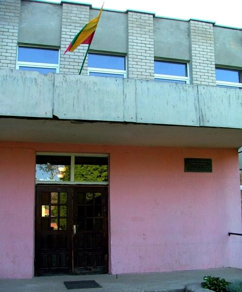 Švobiškio mokyklos pastatas
