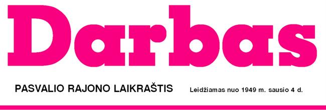 DARBAS logo